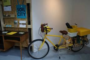 Bike and shop